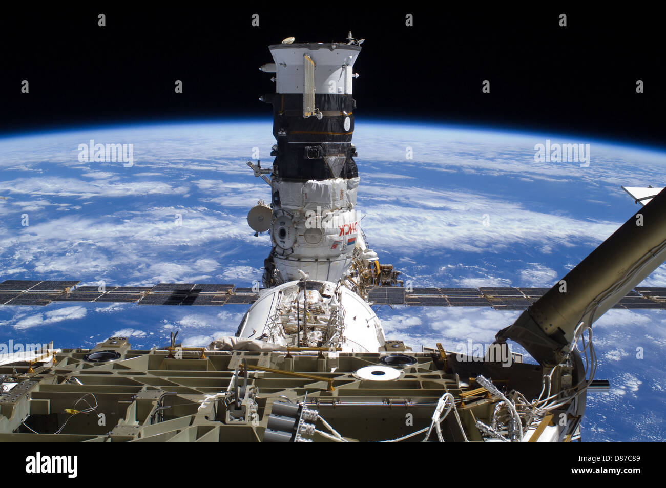 STS-129 ISS-21 Poisk.jpg - Stock Image