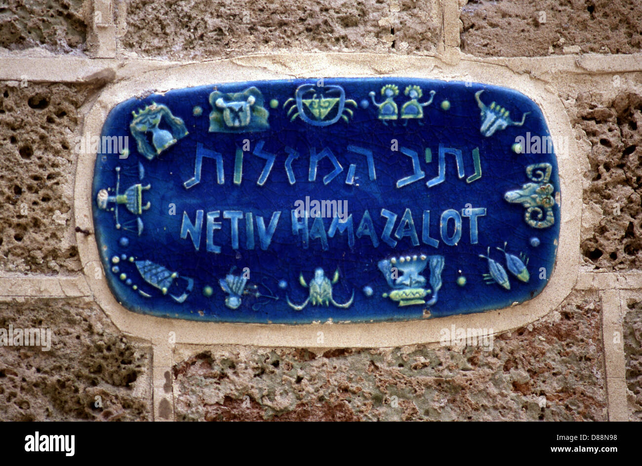 Street sign depicting Zodiac symbols in  Hebrew and English in the Old city of Jaffo Israel - Stock Image