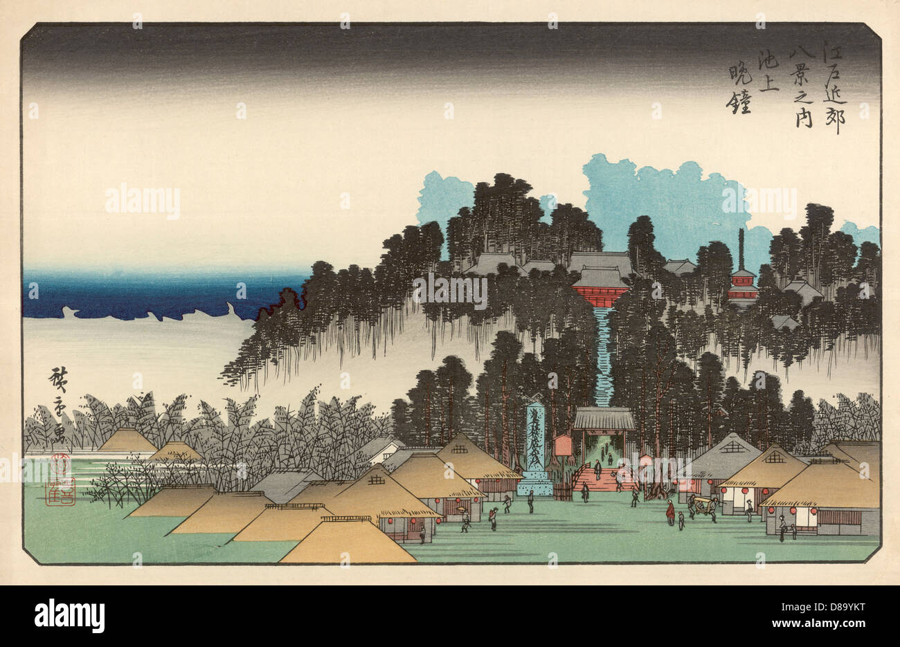 Japanese Scenery - Stock Image