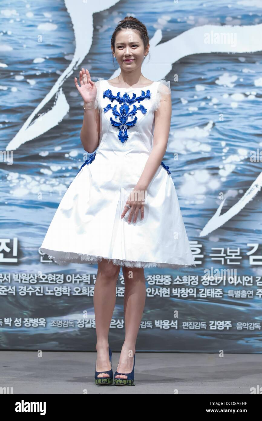 Son Ye Jin at press conference of KBS drama Shark in Seoul