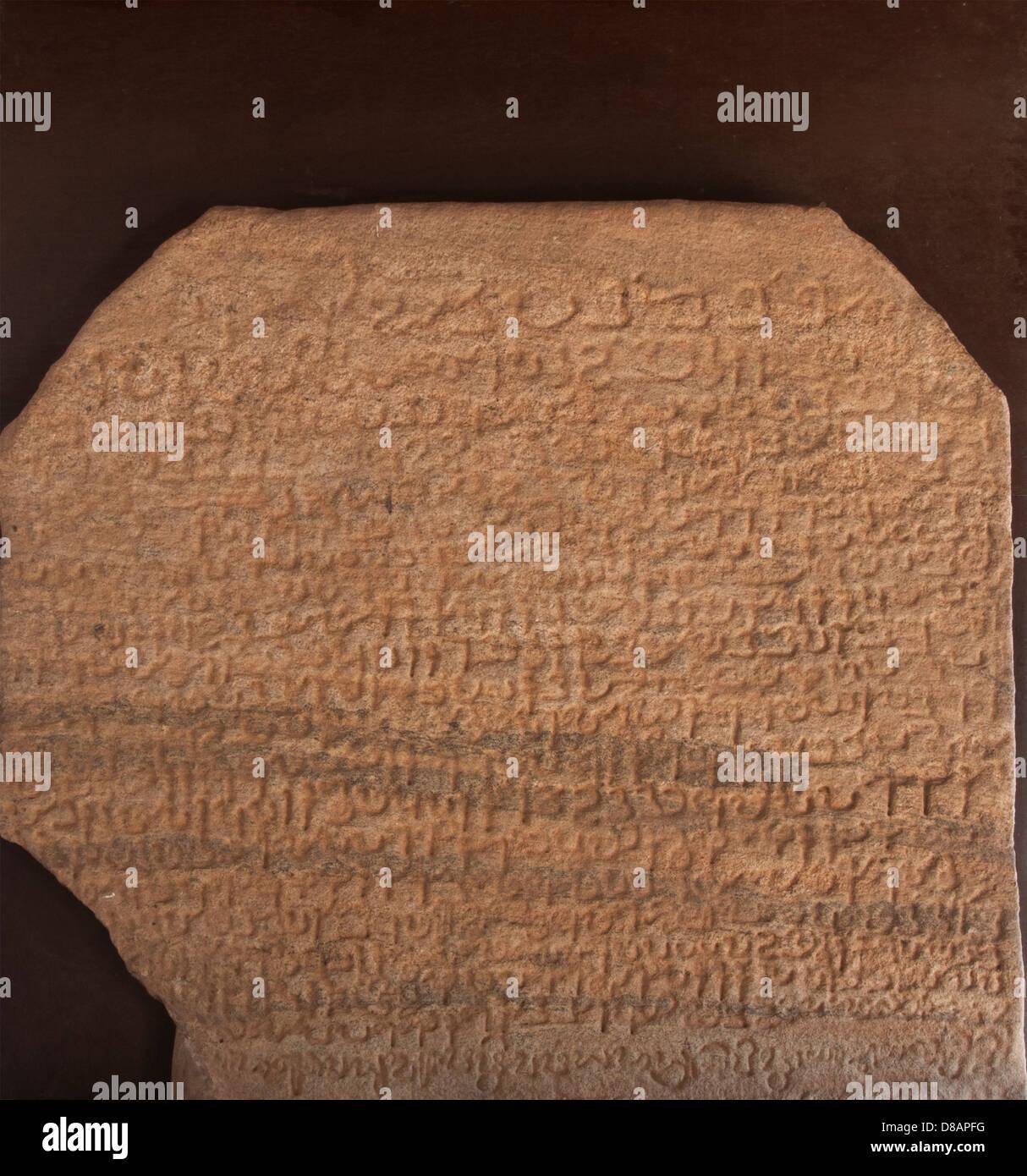 stone inscriptions, India - Stock Image