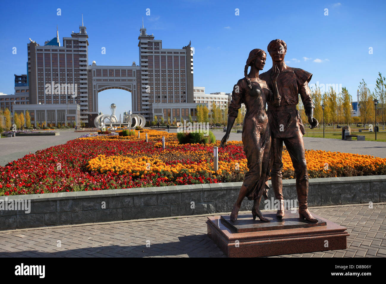 Astana - square of youth - Stock Image