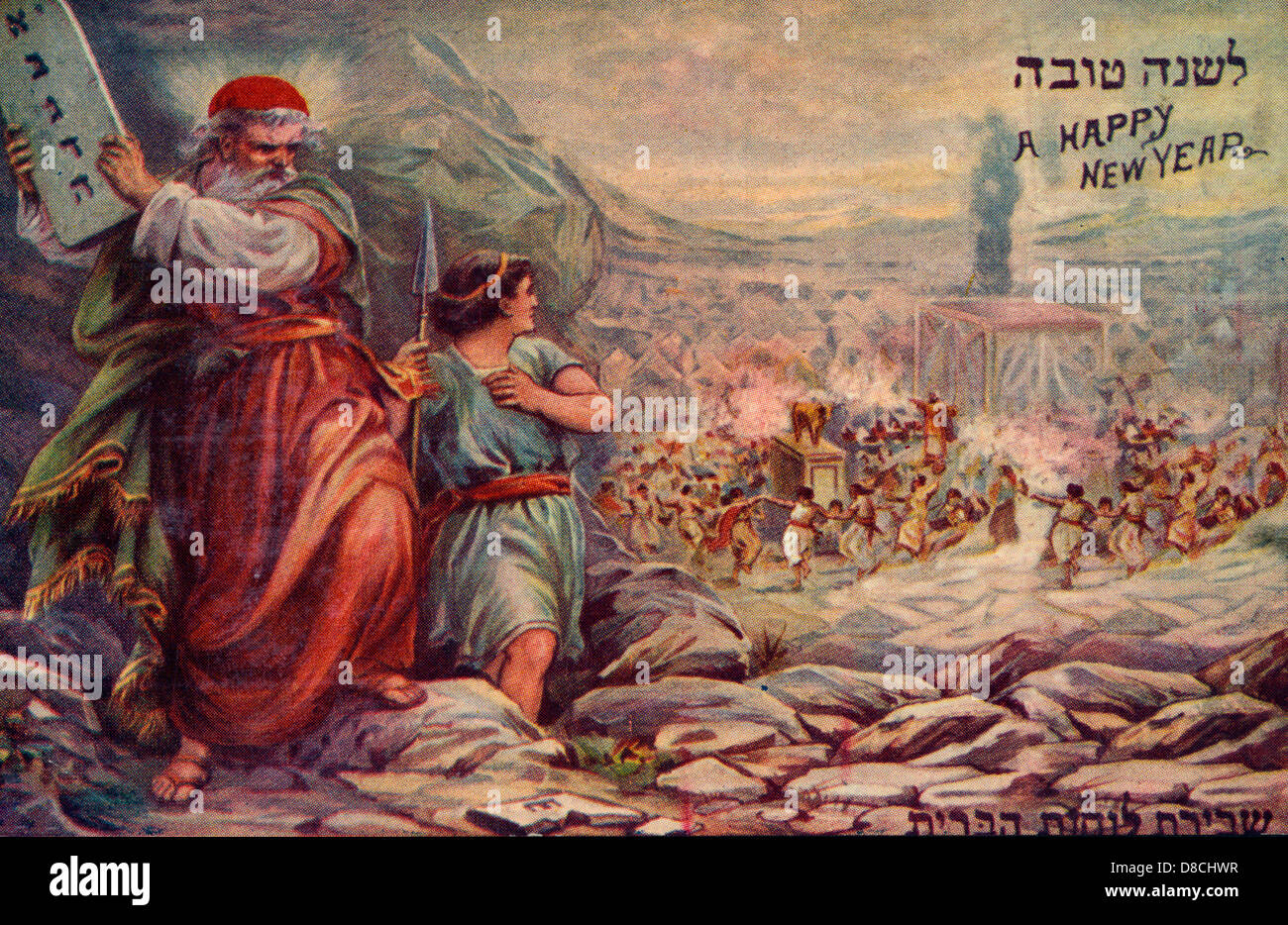A Happy New Year - Moses preparing to smash the Ten Commandment tablets as, in the background, Israelites dance - Stock Image