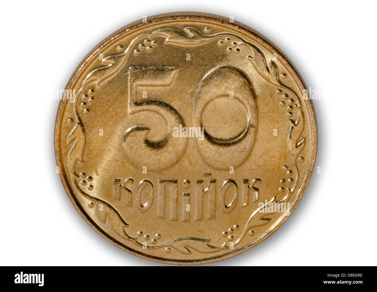 used Ukrainian coin to 50 kopek macro isolated on a white background - Stock Image