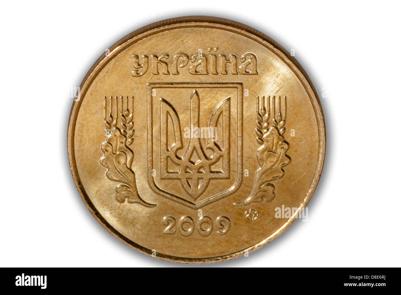 back of used Ukrainian coin to 50 kopek macro isolated on a white background - Stock Image