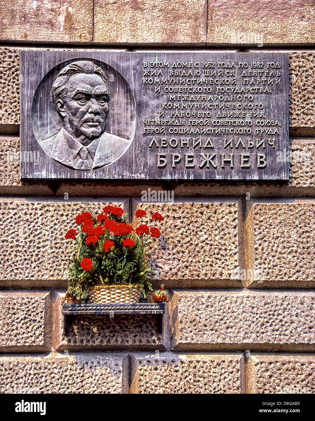 May 1, 1987 - Moscow, RU - A commemorative plaque, and a shelf with flowers, honoring Soviet Leader Leonid Brezhnev,Stock Photo