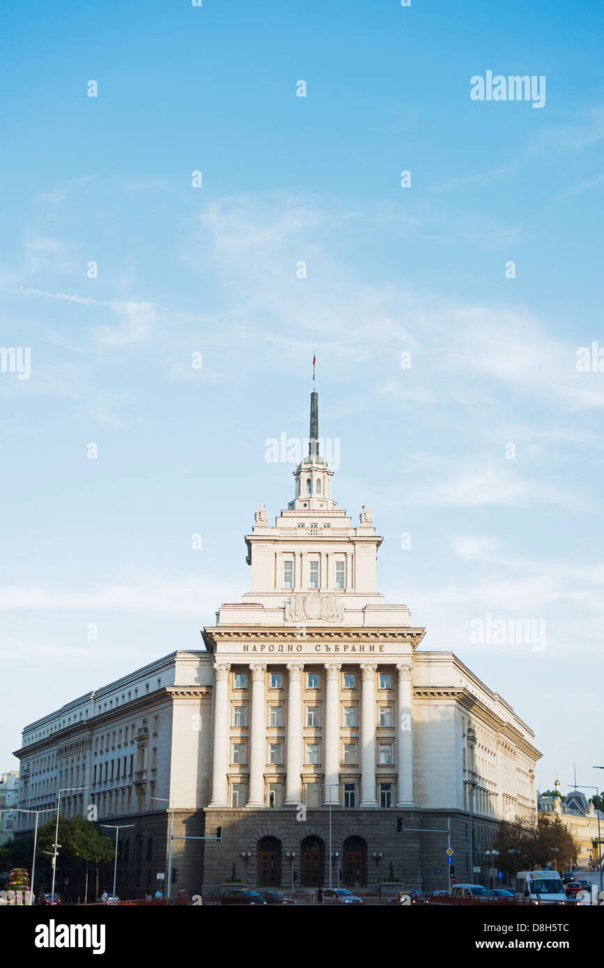 Europe, Bulgaria, Sofia, former Communist Party House - Stock Image
