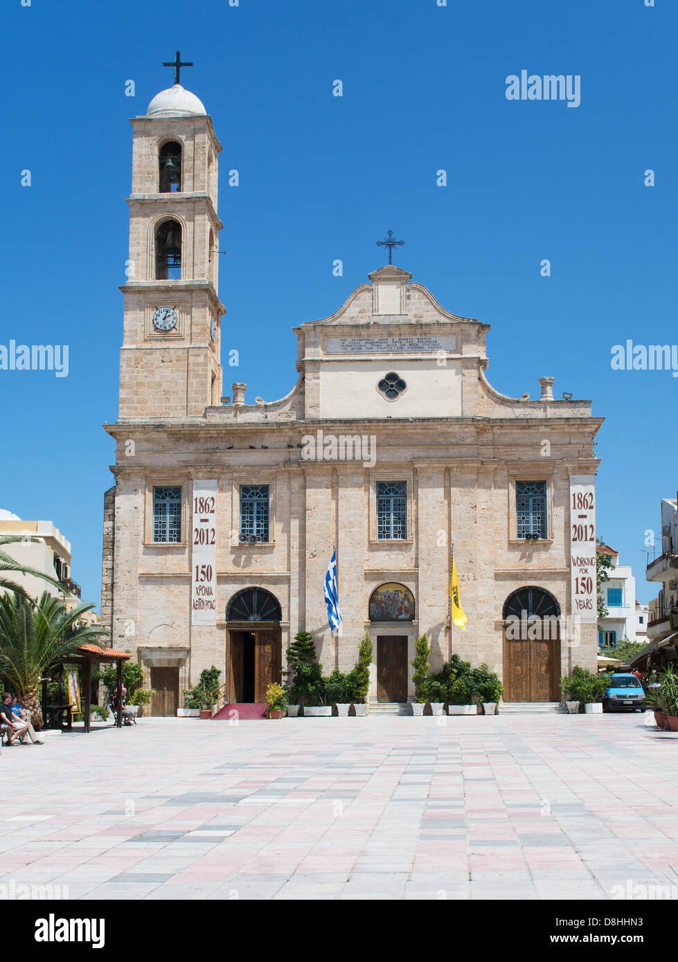 Chania cathedral, Crete, Greece. Stock Photo