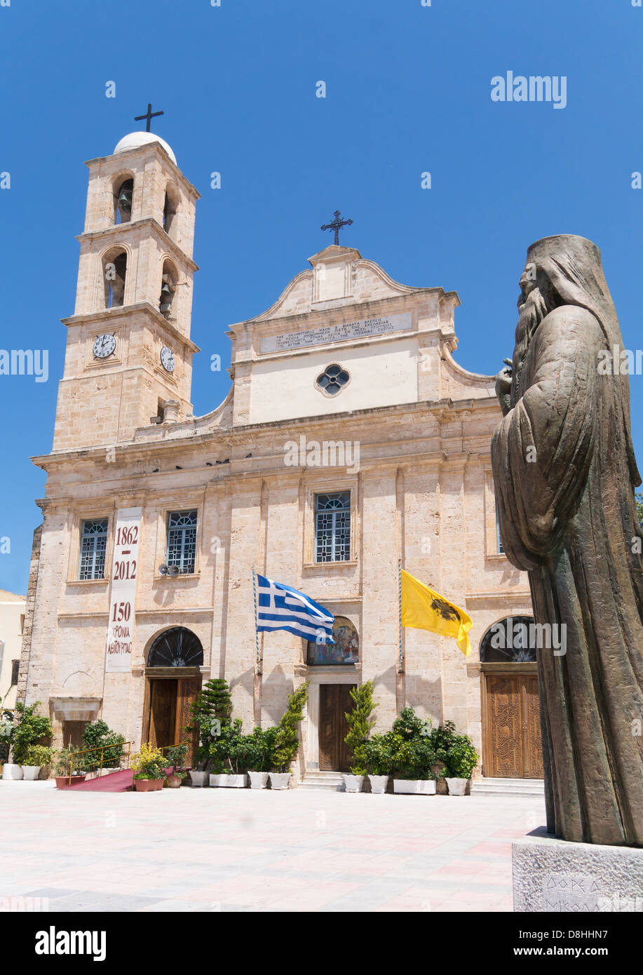 Chania cathedral, Crete, Greece. Stock Photo