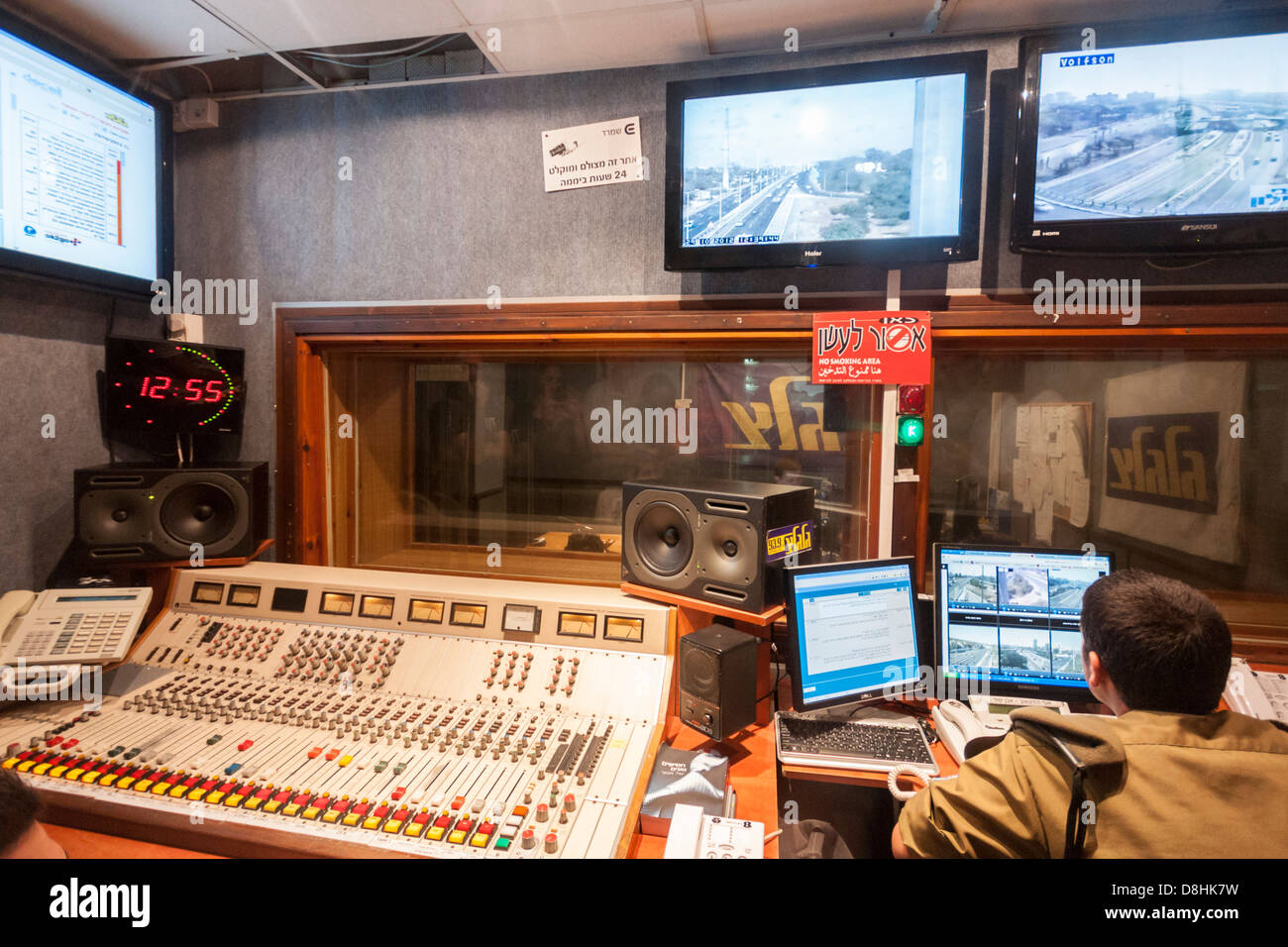 Israel  The Control room of the Army's popular