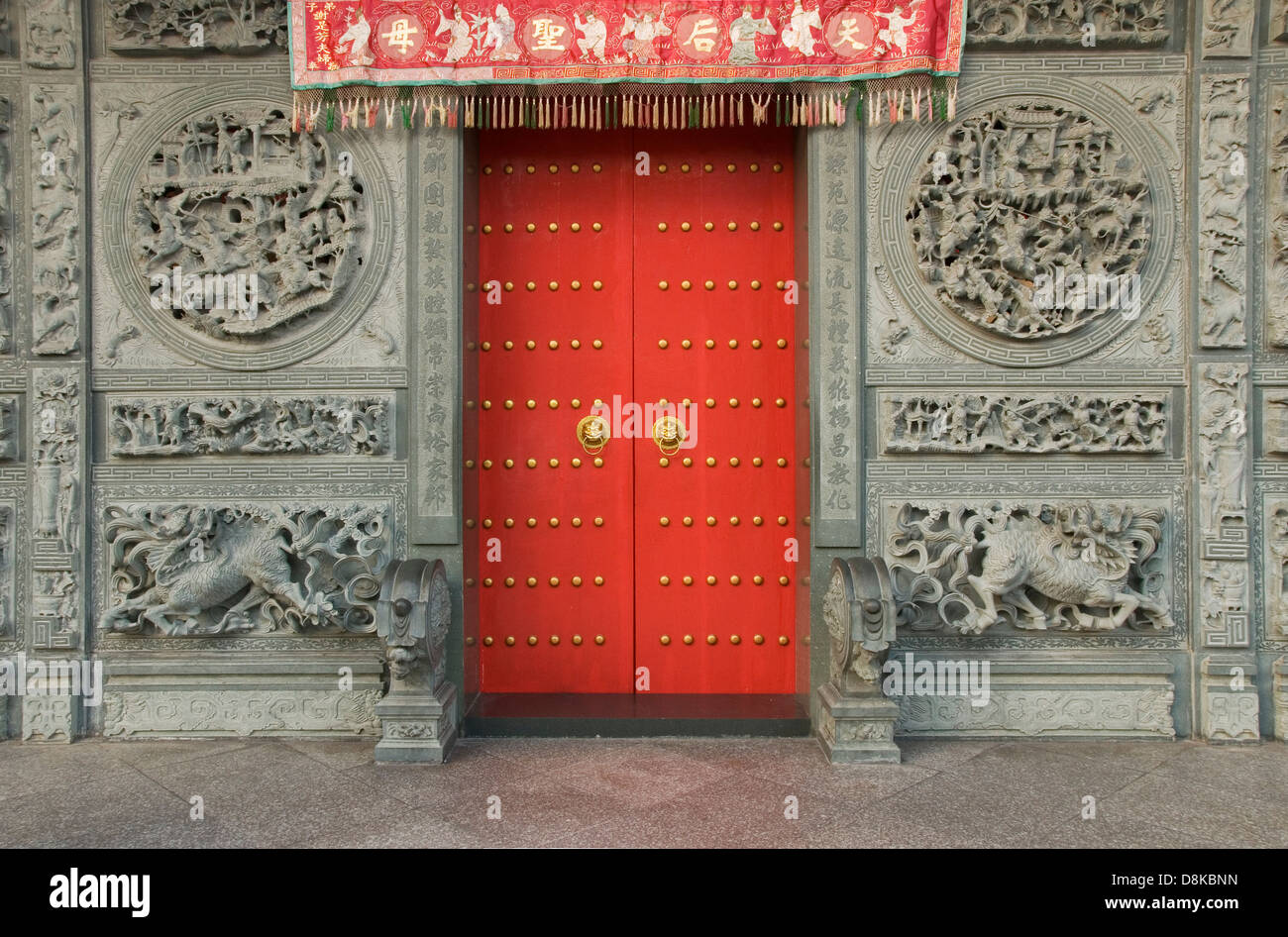 Exceptionnel Chinese Temple Doors, George Town, Penang, Malaysia   Stock Image