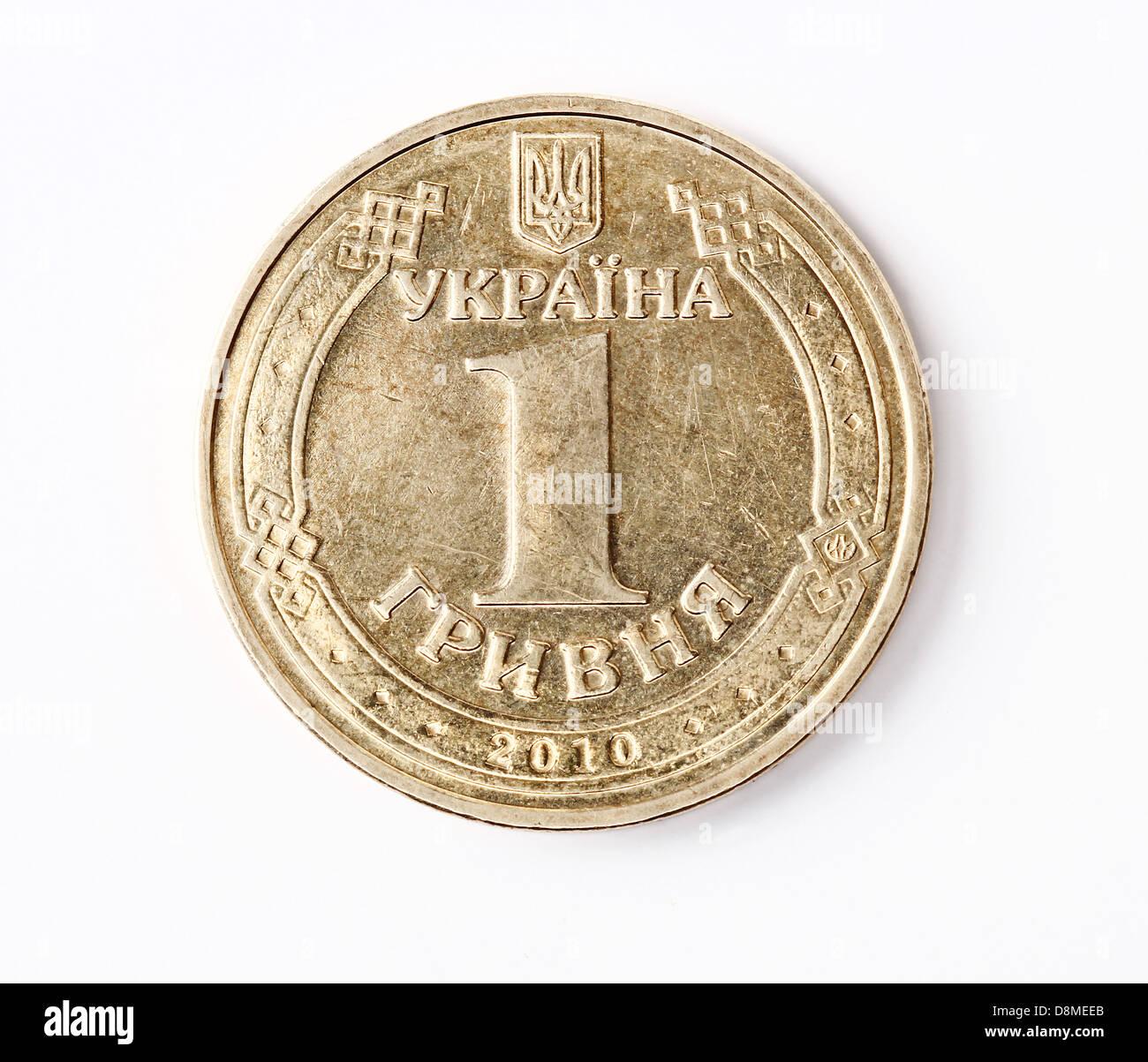 Ukrainian money - Stock Image