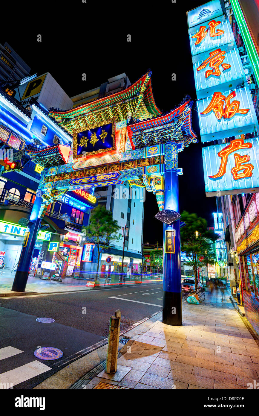 Chinatown in Yokohama, Japan. - Stock Image