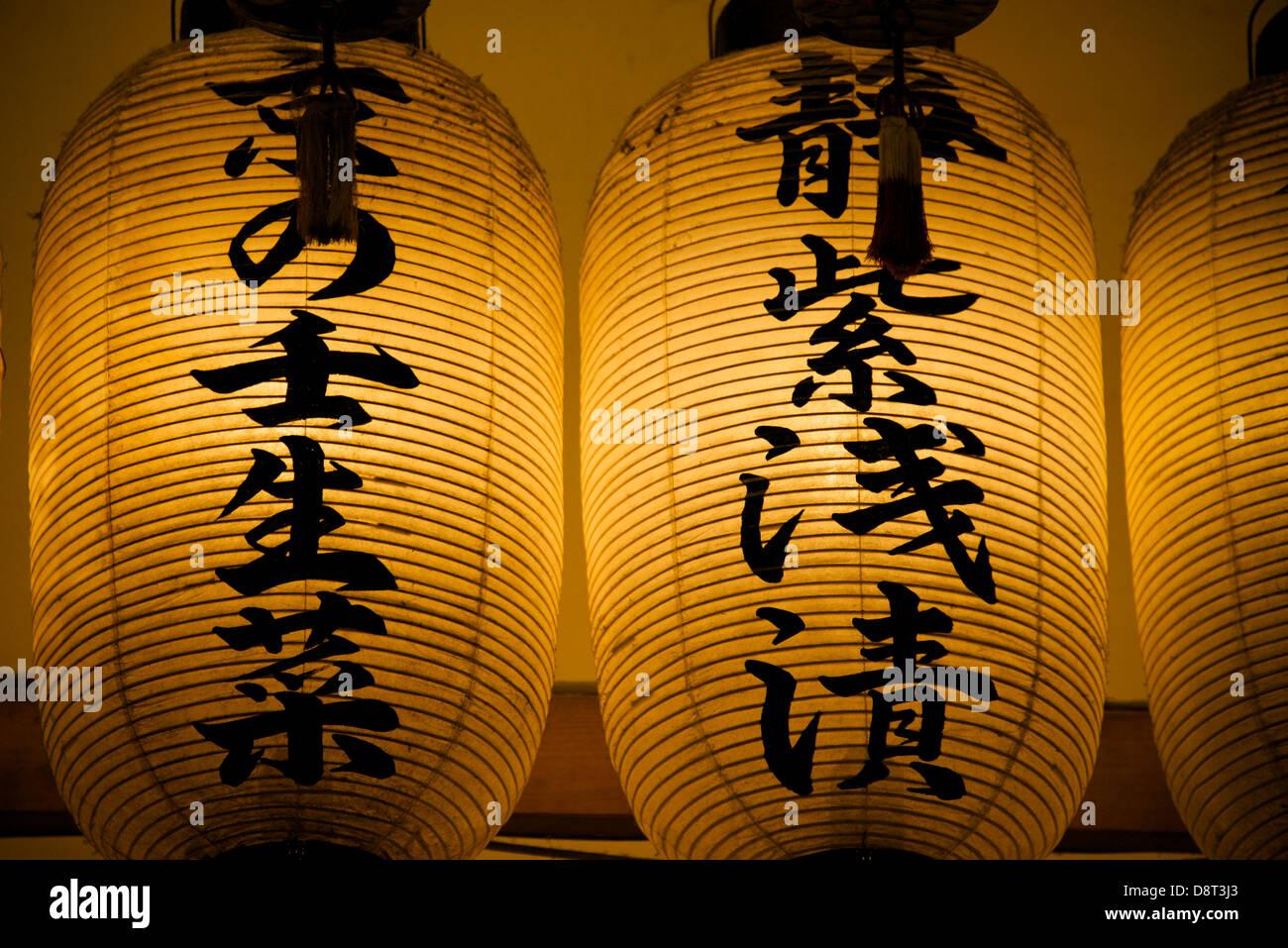 Illuminated Japanese lanterns, Japan - Stock Image