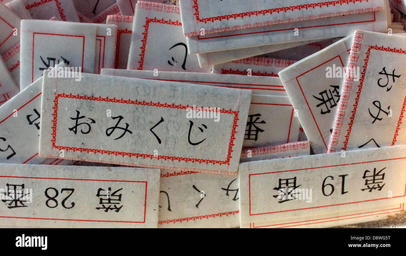 Folded Omikuji (Japanese Fortune Slips) in a box, Nikko, Japan - Stock Image