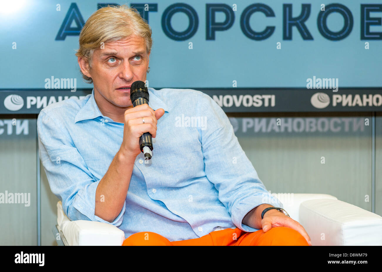 83fd274ae Oleg Tinkov Stock Photos   Oleg Tinkov Stock Images - Alamy