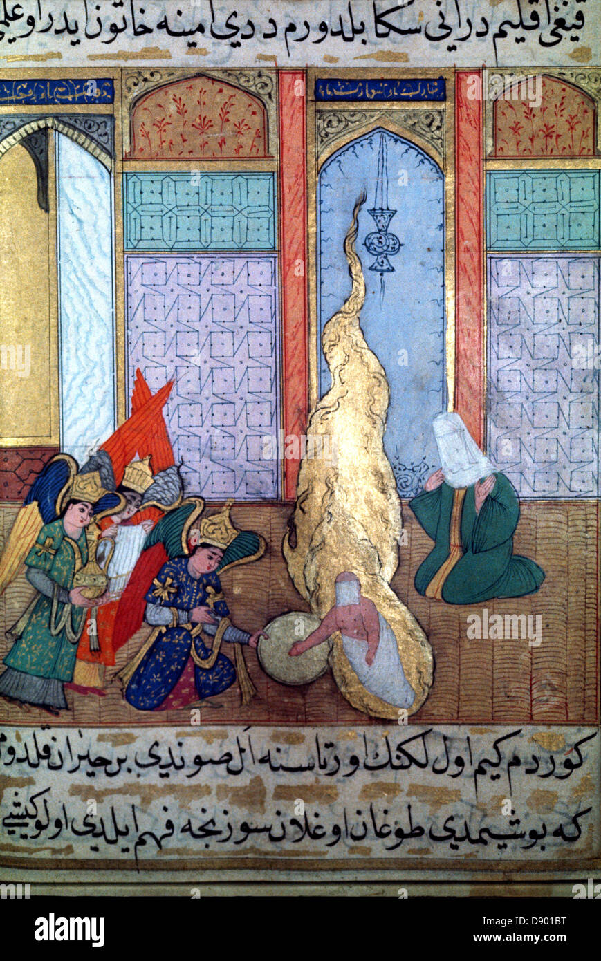 Birth of the Prophet, 16th century ms H1223, Topkapi Palace, Istanbul, Turkey Stock Photo