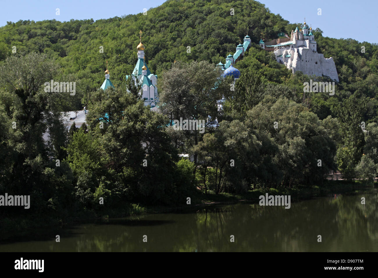 SVYATOGORSK LAURA (THE HOLY MOUNTAIN MONASTRERY) NEAR KHARKIV UKRAINE 04 June 2013 - Stock Image