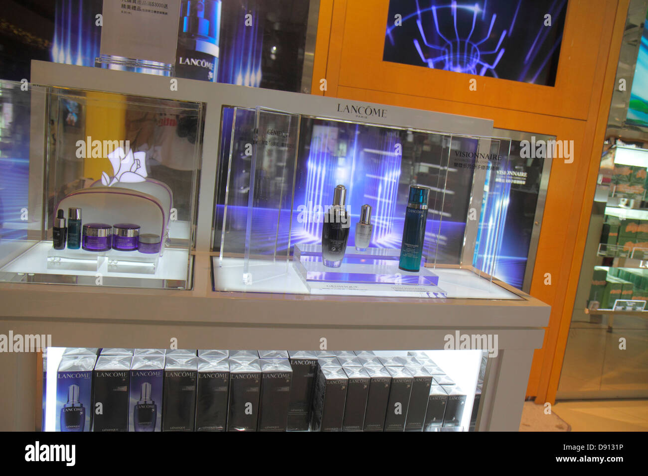 Hong Kong China International Airport HKG terminal concourse gate area shopping retail display for sale duty free - Stock Image