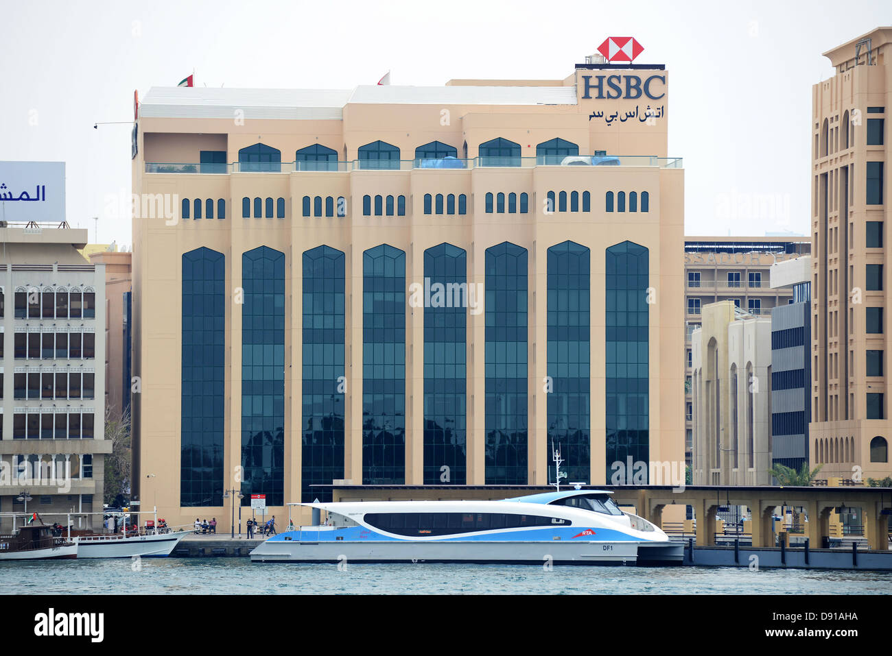 hsbc branch location in dubai