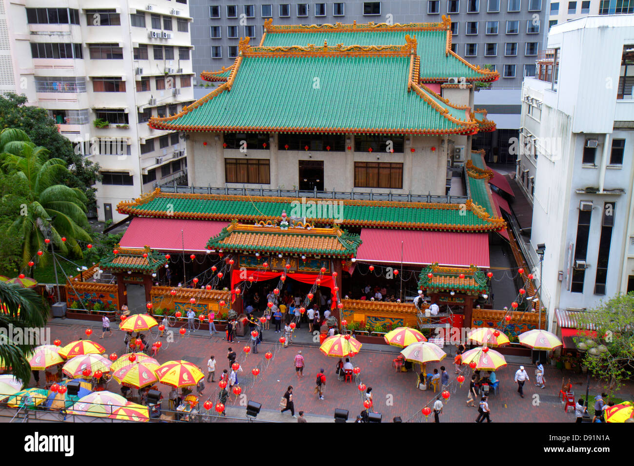 Singapore Waterloo Street Kwan Im Thong Hood Cho Chinese Temple religion front entrance - Stock Image