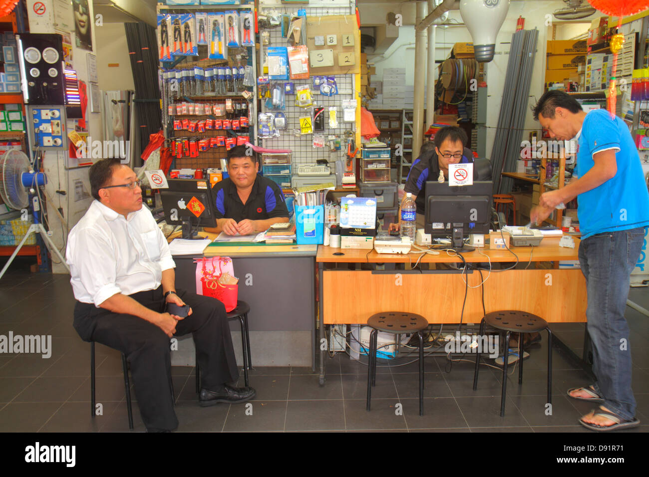Singapore Jalan Besar hardware store Asian man small