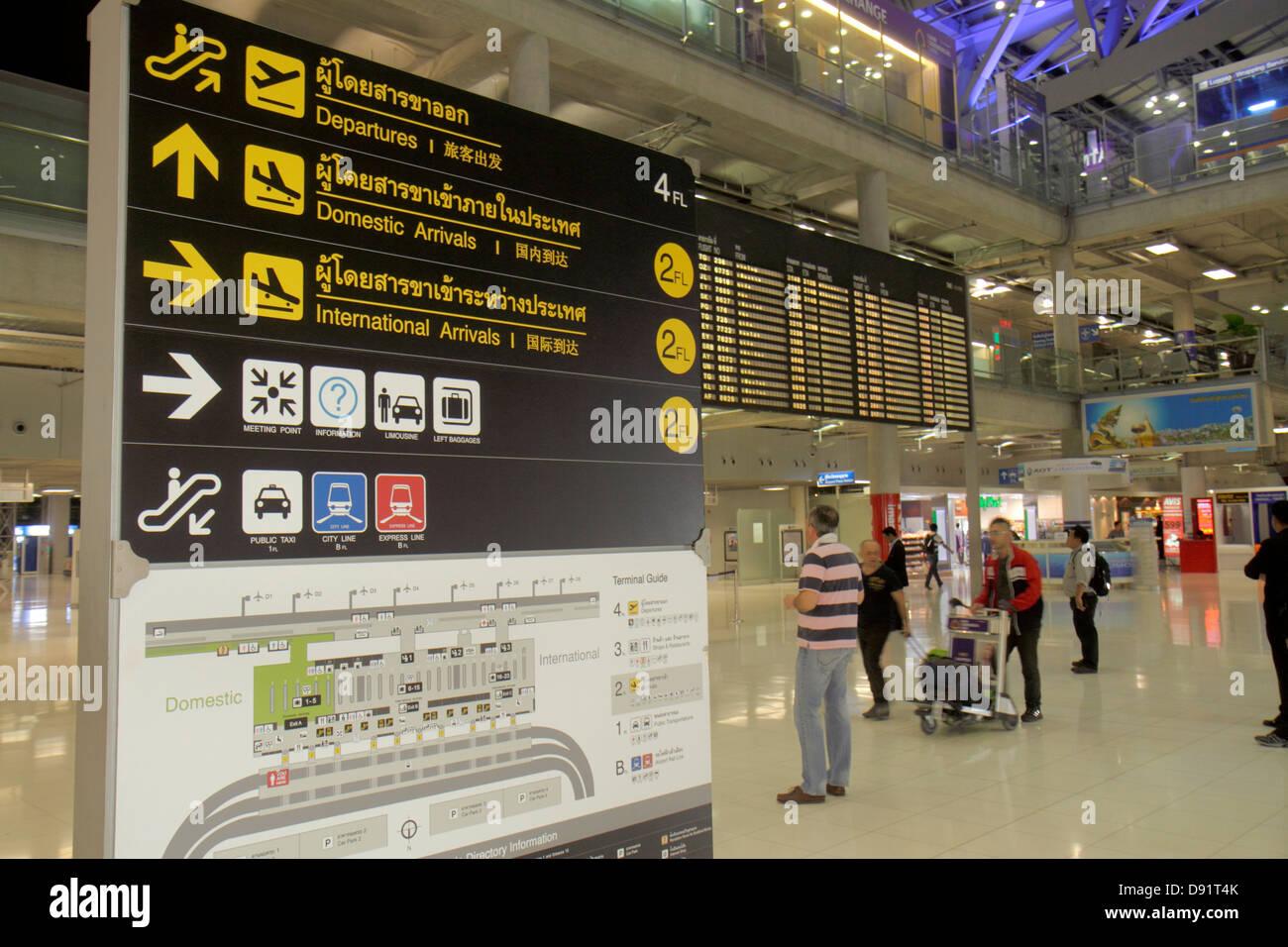 Bilingual Sign Airport Stock Photos Amp Bilingual Sign