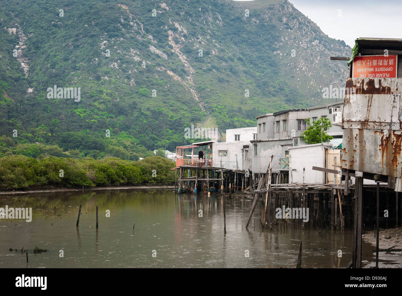 Tai O fishing village - Stock Image