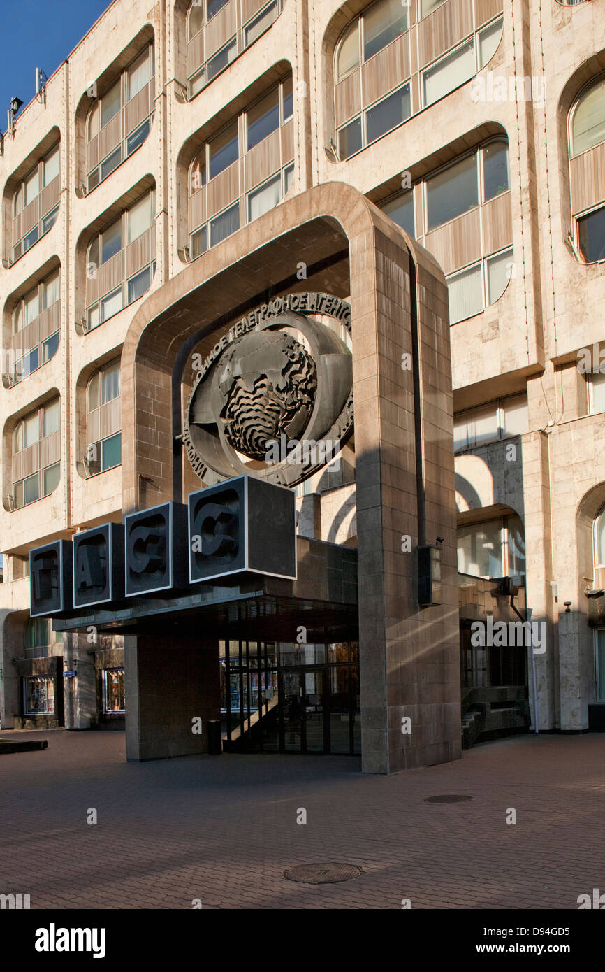 building of news agency itar-tass, moscow, russia - Stock Image