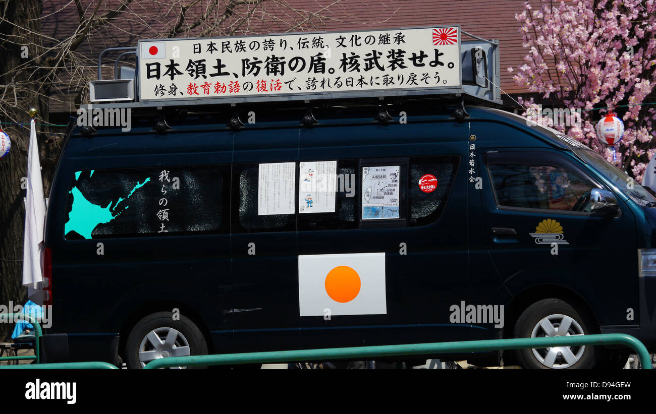 Right-wing sound trucks belonging to Japan's Uyoku Dantai parked outside the controversial Yasukuni Shrine during - Stock Image