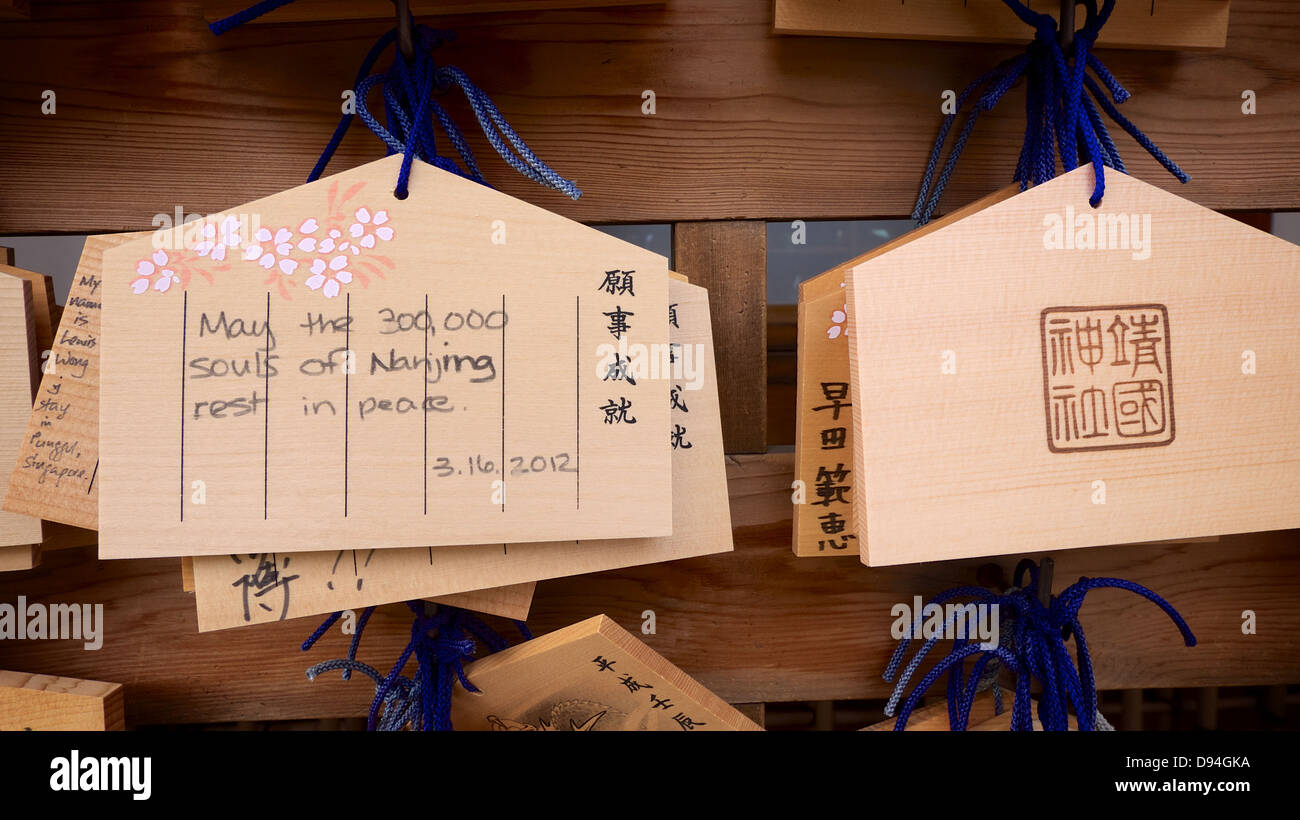 Ema hung at Yasukuni Shrine - May the souls of Ninjing Rest in Peace - Stock Image