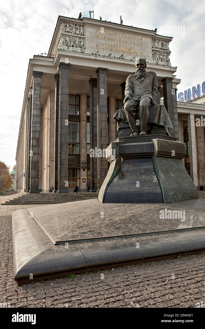 russian state library and dostoyevsky monument, moscow, russia - Stock Image