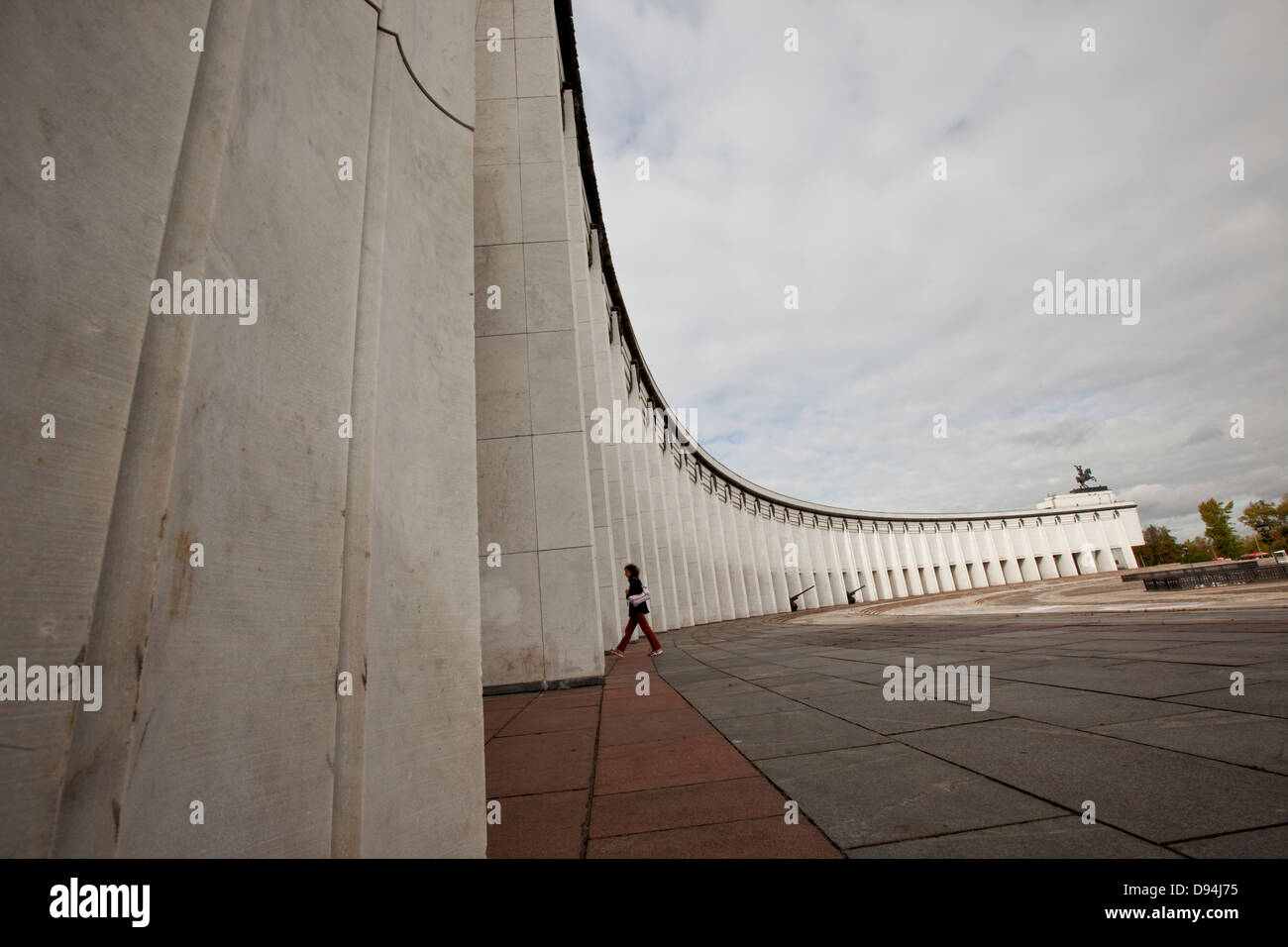 museum of the great patriotic war, moscow, russia - Stock Image