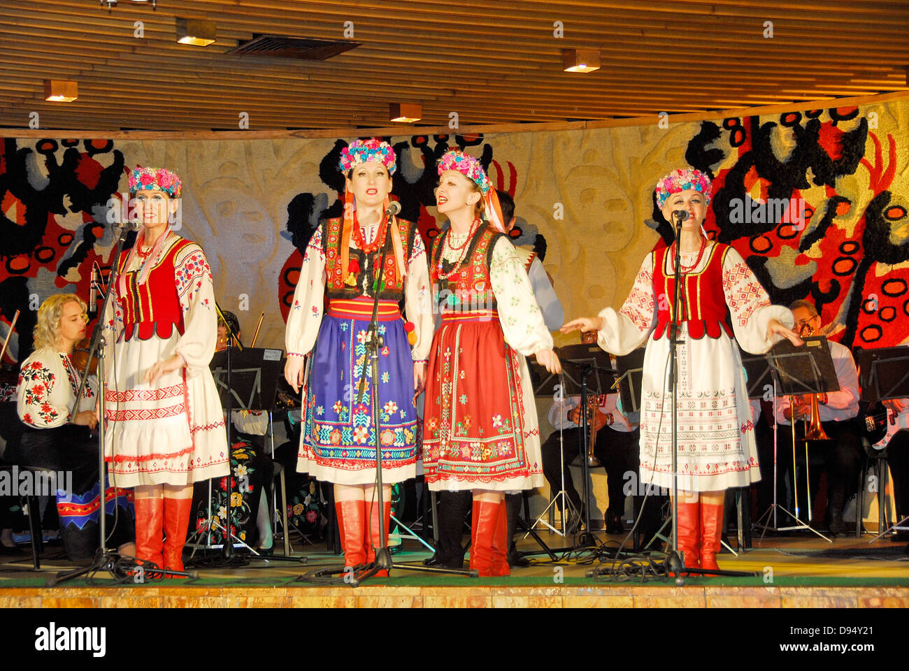 Ukrainian folklorico show at a restaurant in the seaport city of Yalta, Crimea on the Black Sea. Stock Photo