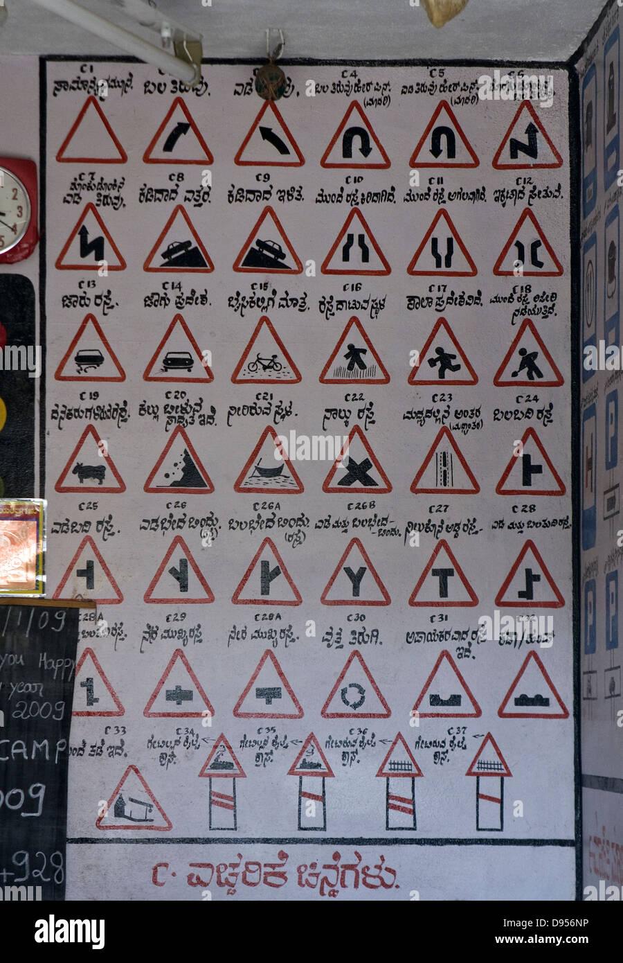 Asia, India, Karnataka, Belur, traffic signs in an Indian driving school - Stock Image