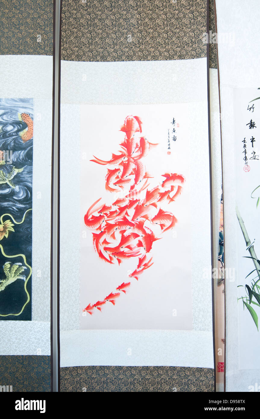 Traditional chinese art in small atelier of young artist in Beijing, China - Stock Image
