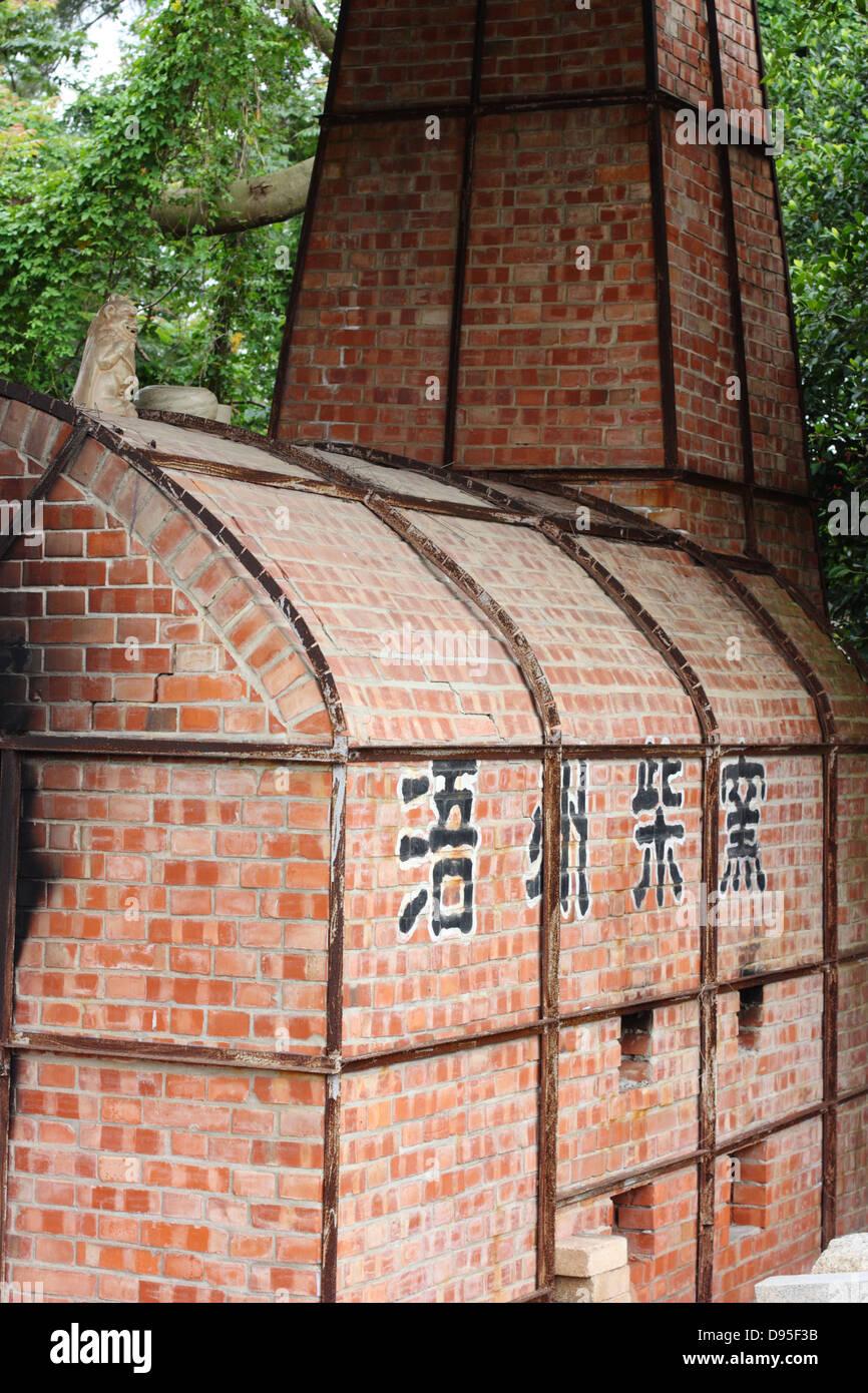 An old kiln. Kinmen County, Taiwan - Stock Image