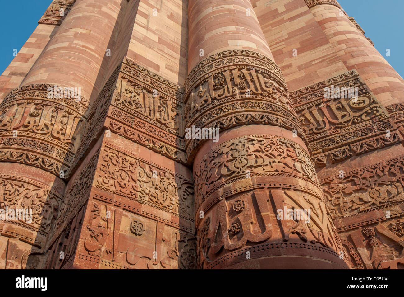 Qutub Minar tower, Delhi, India - Stock Image