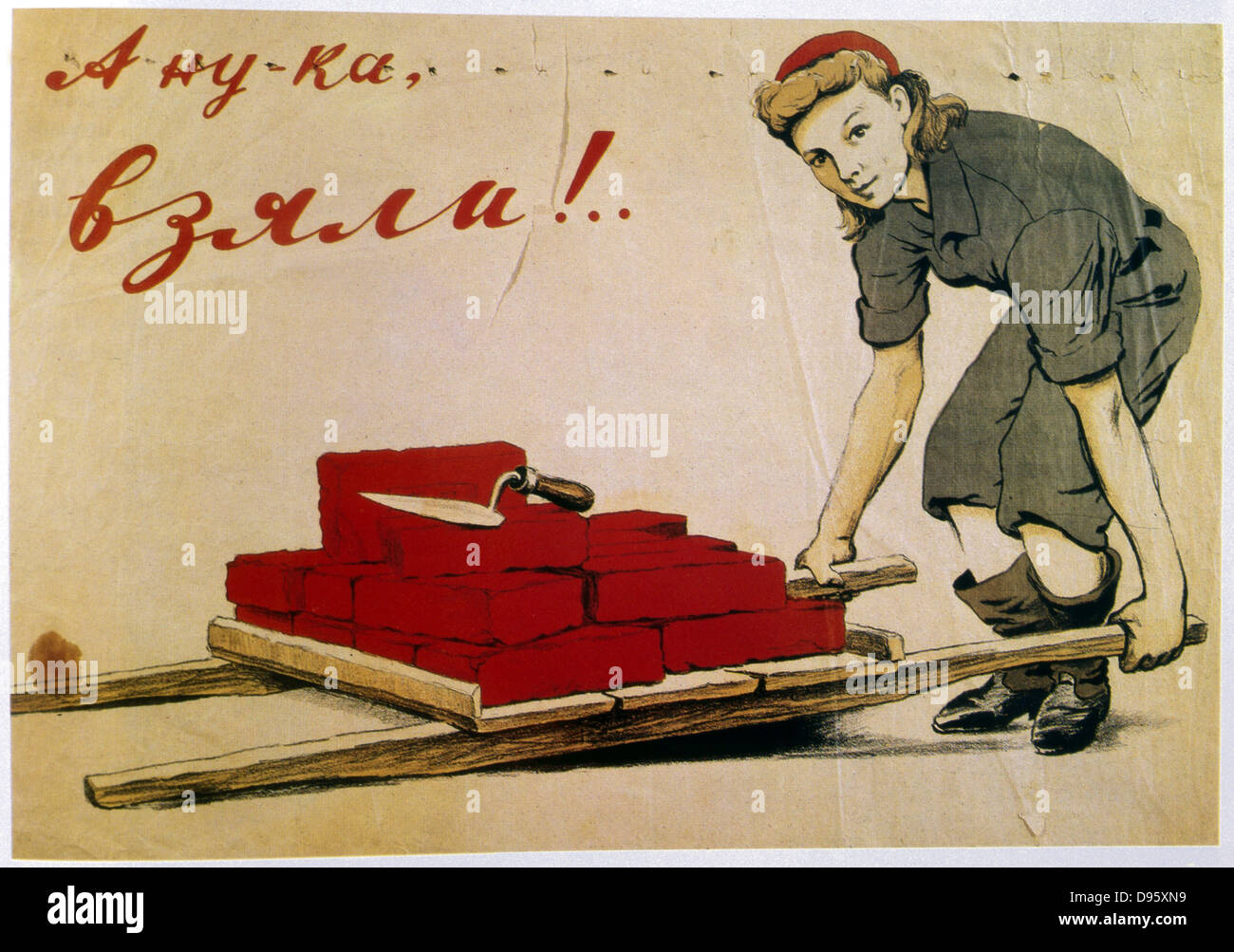 Let's Do It' 1944 poster in Soviet Social Realism style by I Serebriany.  Female bricklayer with a load - Stock Image
