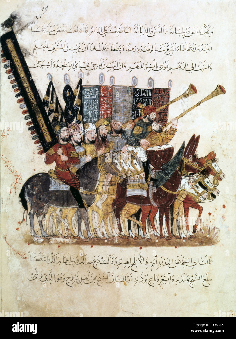 Troop of horsemen with banners, trumpets and drums, at religious ceremony. 1237 manuscript of Maqamat ('Assemblies') - Stock Image
