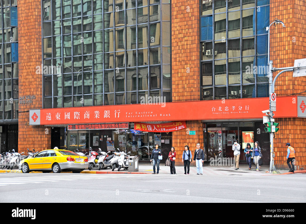 Far Eastern International Bank San Kwang building Taipei Taiwan - Stock Image