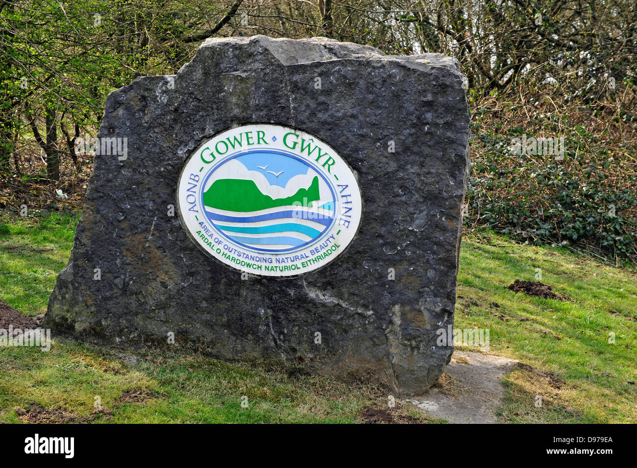 Sign on entry to the Gower Swansea in South Wales, UK - Stock Image