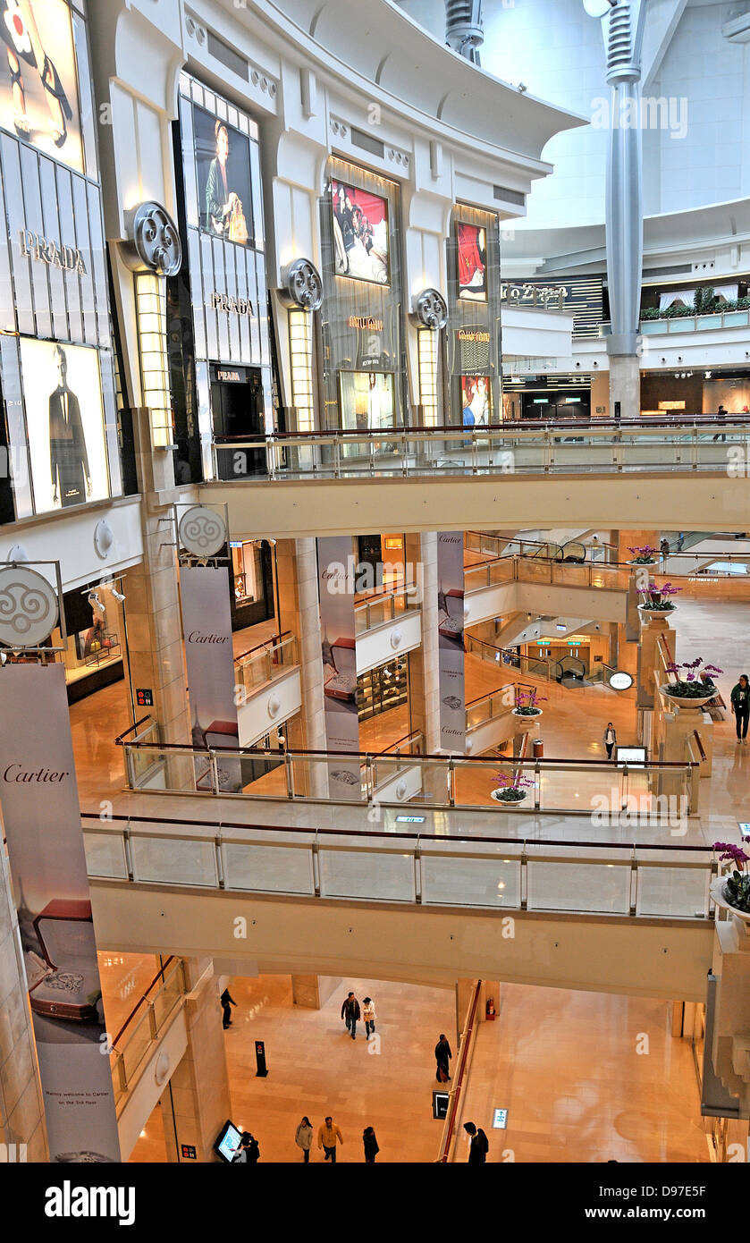 boutiques 101 tower mall Taipei Taiwan - Stock Image
