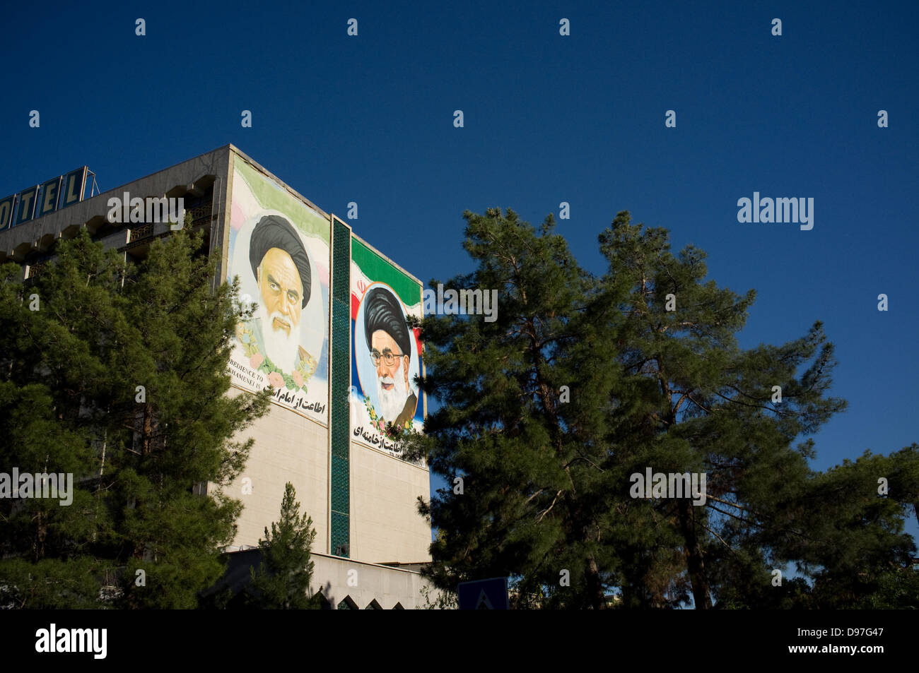 24/05/2013 - Isfahan. The images of the leader of the Iranian Revolution Imam Khomeini and the Supreme Leader Ali - Stock Image