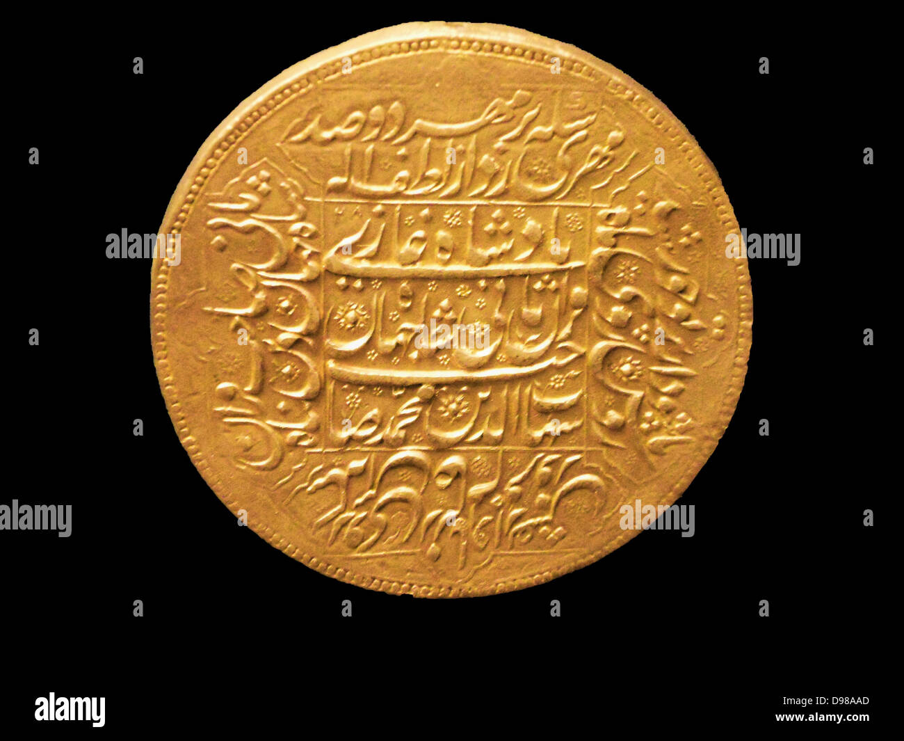 Facsimile of gold 200 mohur of Shah Jahan, Mughal emperor (1628-58).  The original was last seen in India in the - Stock Image
