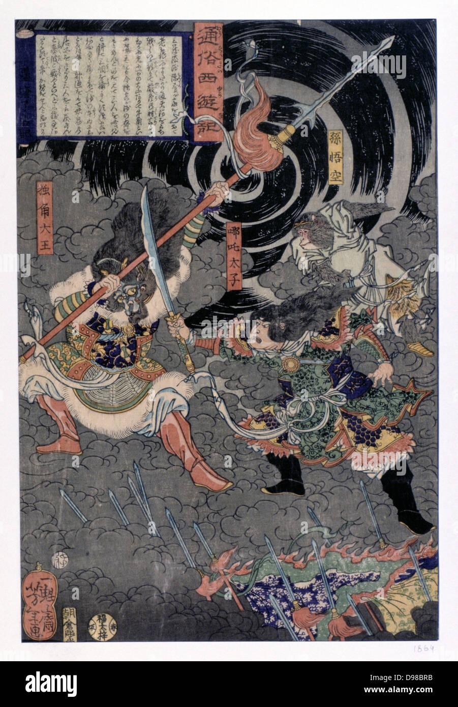 Samurai warrior in battle against monkeys.Nineteenth century Japanes coloured woodblock print. - Stock Image