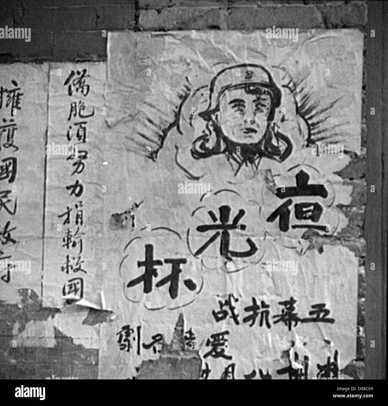 War poster on wall in Chinatown. San Francisco, California Collier, John, 1913-1992, photographer. Date Created/Published: - Stock Image