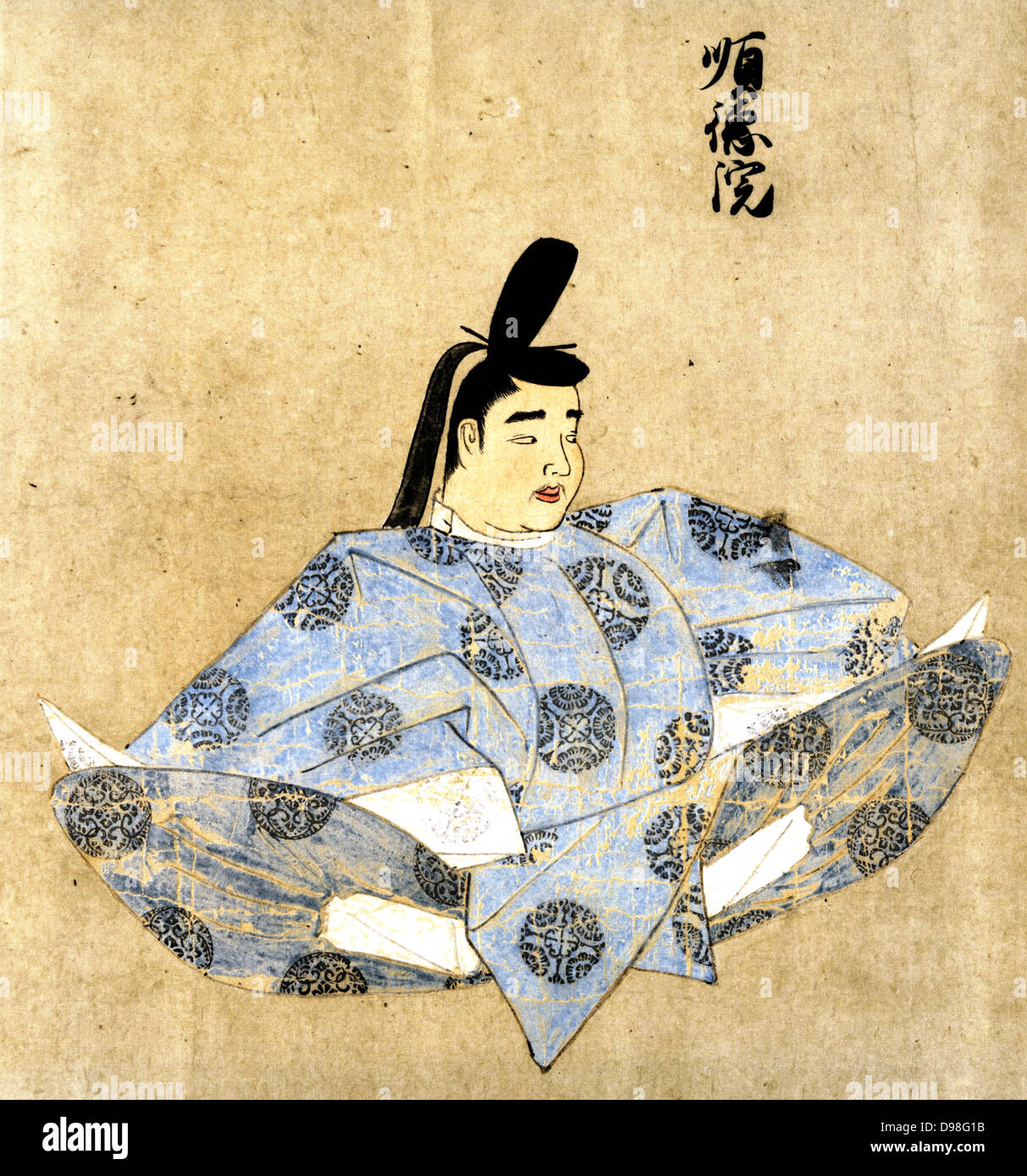 Emperor Juntoku (1197 – 1242)84th emperor of Japan, reigned from 1210 to 1221 - Stock Image