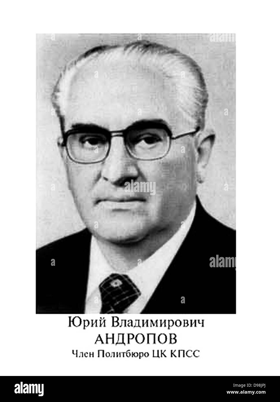 Yuri Vladimirovich Andropov in 1984. (1914 – 9 February 1984). Soviet  Russian statesman during the Cold War. Soviet - Stock Image