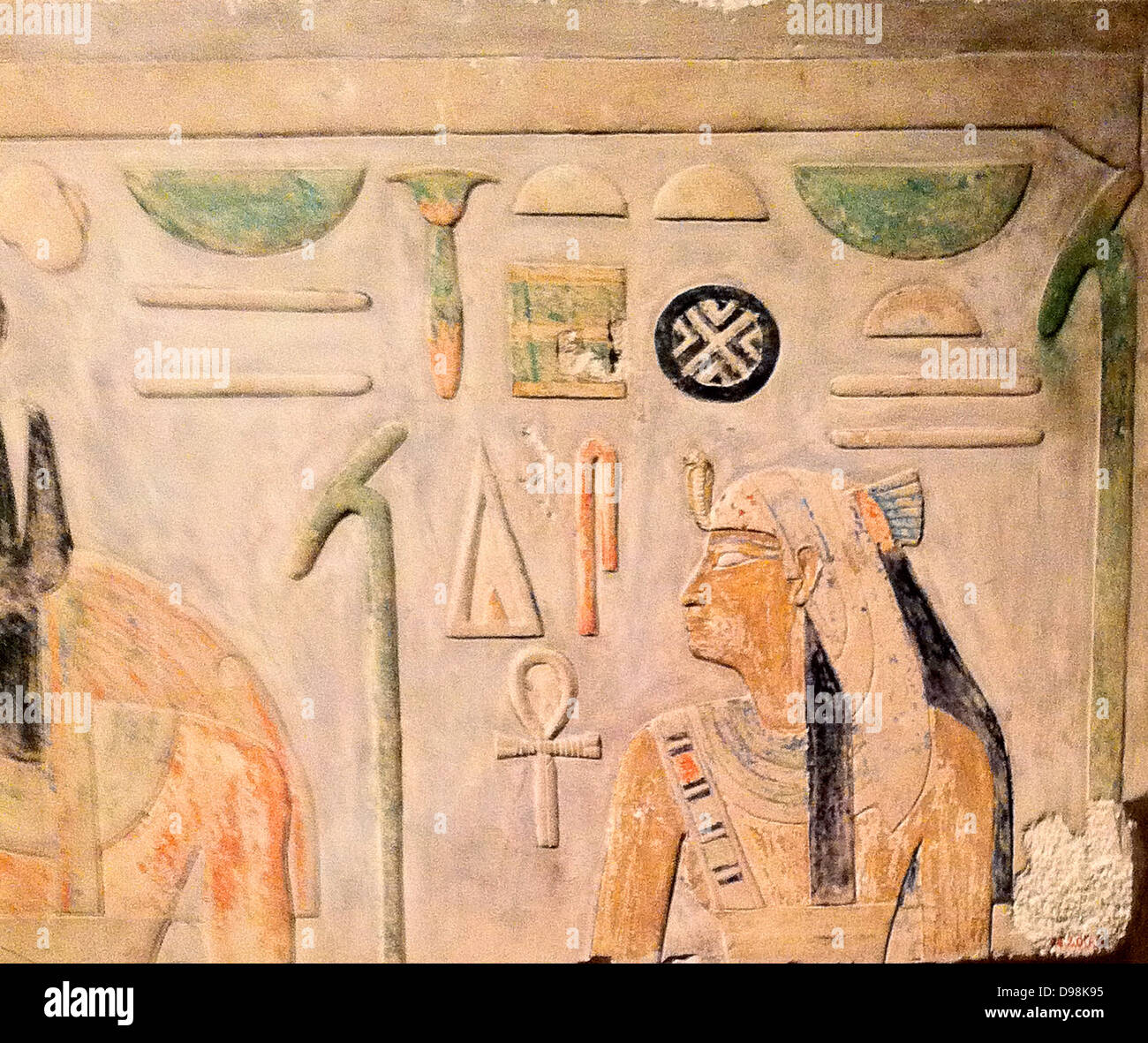 Reused limestone relief of Amememhat I, ruled 1985-1956 BC from Lisht North Pyramid. The reliefs were re-used in - Stock Image